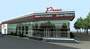 Проектирование торговых центров и магазинов - foto 0