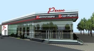 Проектирование торговых центров и магазинов - main