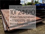 Лист 10Г2ФБЮ 8мм - 50мм