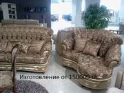 Мягкая мебель на заказ. Диваны,  кресла для кафе и ресторанов. - foto 1