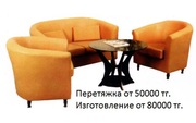 Мягкая мебель на заказ. Диваны,  кресла для кафе и ресторанов. - foto 3