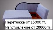 Мягкая мебель на заказ. Диваны,  кресла для кафе и ресторанов. - foto 4