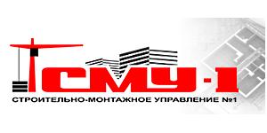 """Тоо """"СМУ-1"""""""