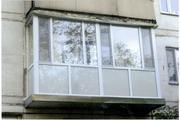 Остекление балконов и лоджий.Низкие цены!Скидки!Акции! - foto 0